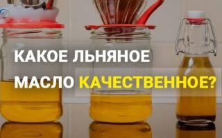 Льняное масло как выбрать