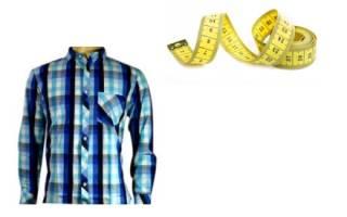 Как выбрать размер мужской рубашки