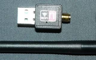 Wifi адаптер как выбрать