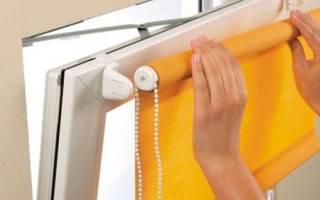Как выбрать по размеру рулонные шторы