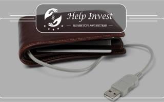 Какую выбрать платежную систему