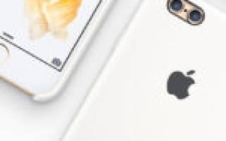 Айфон 7 32 или 128 гб какой выбрать