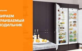 Встраиваемый холодильник как выбрать