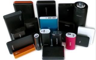 Зарядное устройство для телефона переносное как выбрать