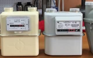 Как выбрать газовый счетчик для частного дома