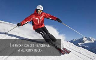Как выбрать горные лыжи по росту и весу таблица