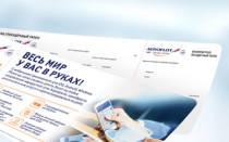 Как выбрать место в самолете по электронному билету аэрофлот заранее