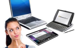 Какой фирмы выбрать ноутбук