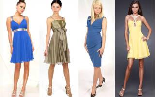 Какое платье выбрать на свадьбу к подруге летом