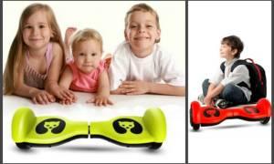 Как правильно выбрать гироскутер ребенку