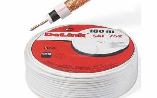 Какой тв кабель выбрать для проводки в квартире