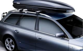 Багажник на крышу автомобиля как выбрать