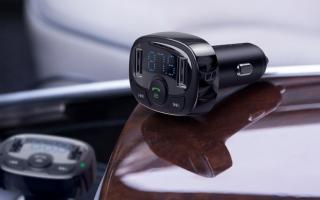 Автомобильное зарядное устройство для смартфона как выбрать