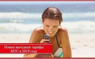 Как выбрать тариф мтс для телефона