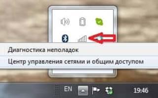 Какую сеть выбрать для домашнего компьютера