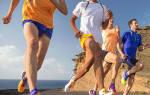 Как выбрать обувь для бега по асфальту