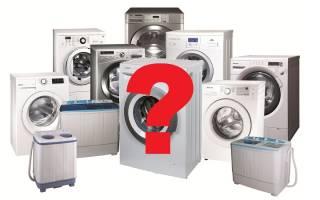 Как выбрать стиральную машинку автомат с фронтальной загрузкой