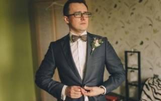 Какой костюм выбрать жениху на свадьбу