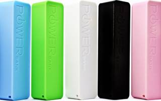 Как выбрать портативное зарядное устройство для смартфона