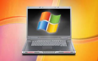 Какую операционную систему выбрать для компьютера