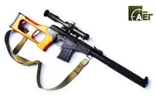 Как выбрать страйкбольное оружие