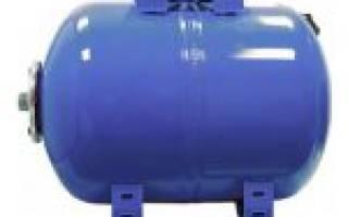 Как выбрать объем гидроаккумулятора для систем водоснабжения