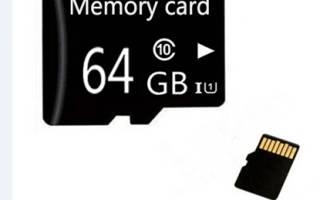 Карта памяти для телефона как выбрать