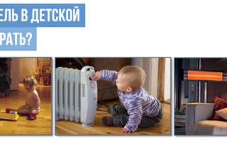 Какой выбрать обогреватель для детской комнаты