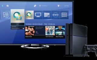 Телевизор для ps4 какой выбрать