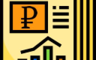 Как выбрать ценовые категории электроэнергии