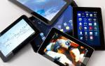 Как выбрать планшет с функцией телефона