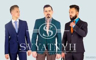 Как правильно выбрать костюм мужской по размеру