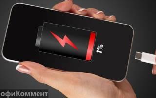 Как выбрать аккумулятор для смартфона